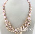 粉色海贝珠项链