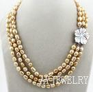金色三排巴洛克珍珠项链