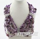 紫水晶围嘴式项链