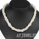 四股白珍珠水晶项链