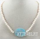 珍珠蓝玛瑙项链