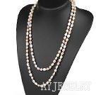 白粉紫长款珍珠项链毛衣链