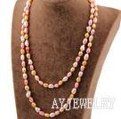 金粉红长款珍珠项链毛衣链