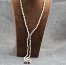 白珍珠石榴石有核珍珠长款项链