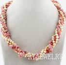 珍珠红纹石项链