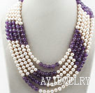 五排珍珠紫水晶项链