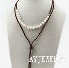 白珍珠项链毛衣链