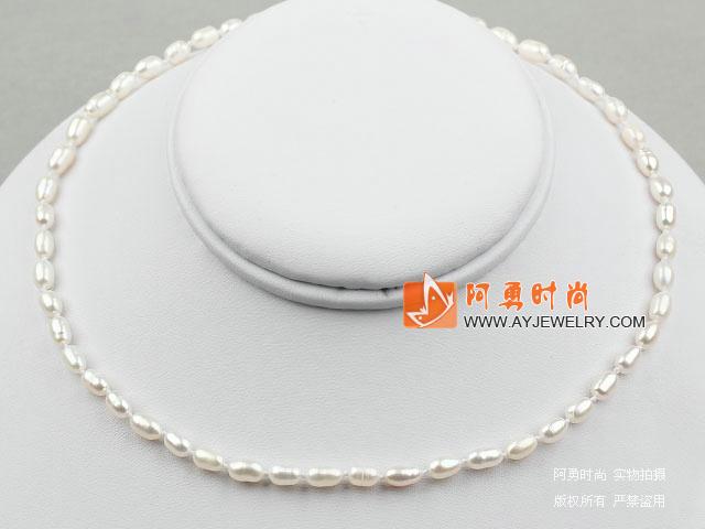 米形白色珍珠项链