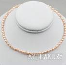 米形粉色珍珠项链