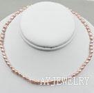 米形紫色珍珠项链