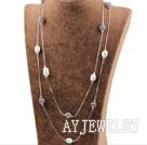 灰玛瑙白珍珠长款项链毛衣链