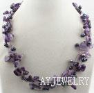 黑珍珠紫水晶项链
