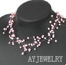 粉色珍珠项链 满天星款