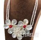 珍珠白蝶贝珊瑚项链