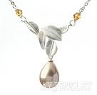 奶茶色海贝珠水滴项链