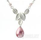 粉色海贝珠水滴项链