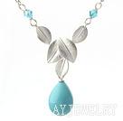松石蓝海贝珠水滴项链