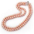 A级强光地球形天然粉珍珠项链