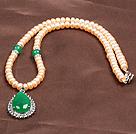 马来玉珍珠项链