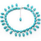 松石珍珠颈链项链 唯美款