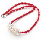珊瑚珍珠项链
