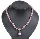 粉紫色海贝珠吊坠项链