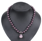 深紫色海贝珠吊坠项链