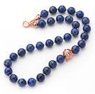 青金石项链 简约单层圆珠款