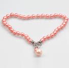 10mm粉色海贝珠吊坠项链(吊坠可拆卸)