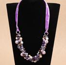 紫色系水晶贝壳珠项链