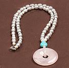 珍珠松石芙蓉石平安扣项链