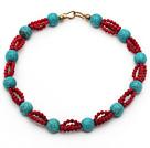 红珊瑚 绿松石项链 配金属扣