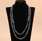 灰黑色土豆形珍珠长款项链