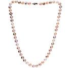 8-8.5mm A级强光混色珍珠项链 简约单层珠链款