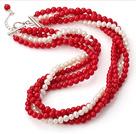 红珊瑚 白珍珠项链 四层款