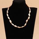 粉色再生珍珠项链