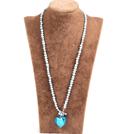 蓝珍珠蓝色琉璃心项链
