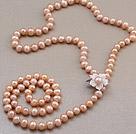 天然粉色珍珠项链 配贝壳花磁力扣