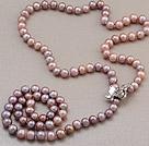 天然紫色珍珠项链 配蝴蝶磁力扣