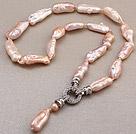 异形天然粉色珍珠项链 单层唯美款