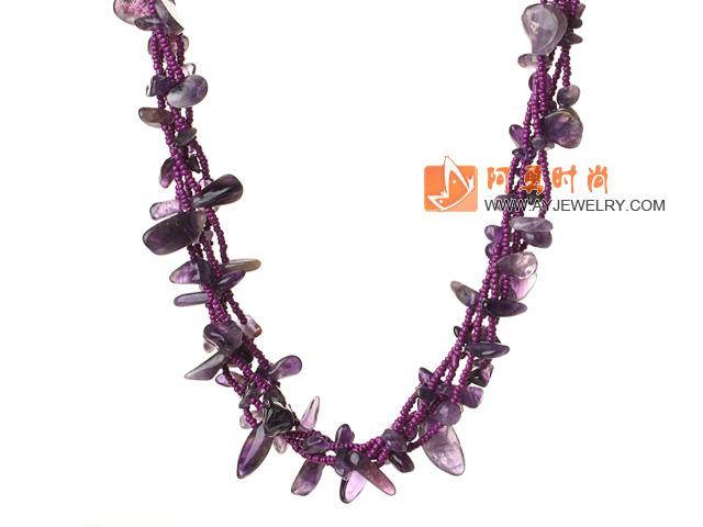 天然紫水晶项链 多股扭扭款