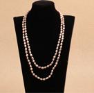 7-8mm米形粉色珍珠长款项链