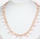 粉珍珠芙蓉石项链