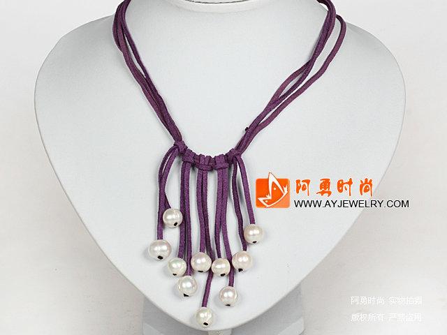 10-11mm白珍珠紫色绒绳流苏项链