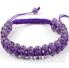 紫水晶手工编织手链