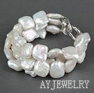 三股白色方形再生珍珠手链