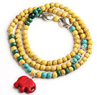 米黄色松石手链 小象颜色随机 四层带坠缠绕弹力线款