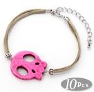 粉色松石骷髅头手链 10个