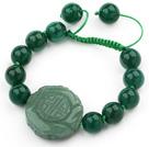 东陵玉绿玛瑙手链手串 长度可调节 单层编织绳款