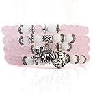 粉色糖果玉手环 配藏银大象 四层缠绕带坠弹力线款